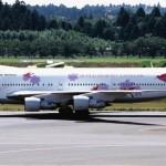 Las 10 aerolíneas más puntuales del mercado